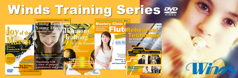 WINDS Training Series