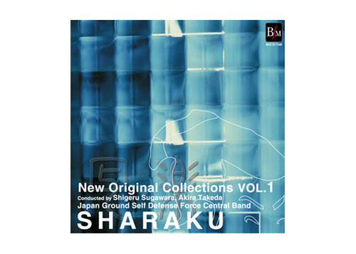 "[CD] New Original Works Collections Vol.1 ""SHARAKU"""