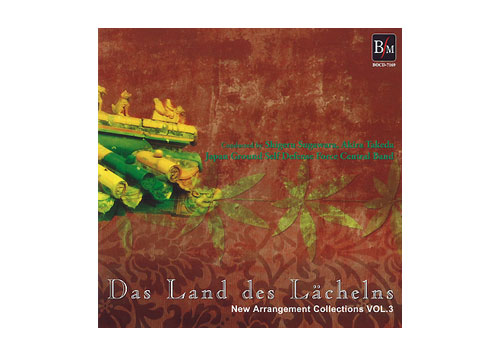 "[CD] New Arrangement Collections Vol.3 ""Das Land des Lachelns"""