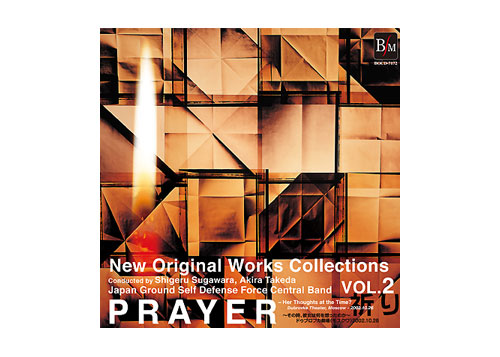 "[CD] New Original Works Collections Vol.2 ""Prayer"""
