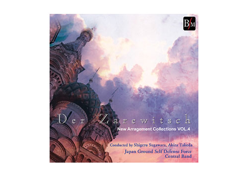 "[CD] New Arrangement Collections Vol.4 ""Der Zarewitsch\"""