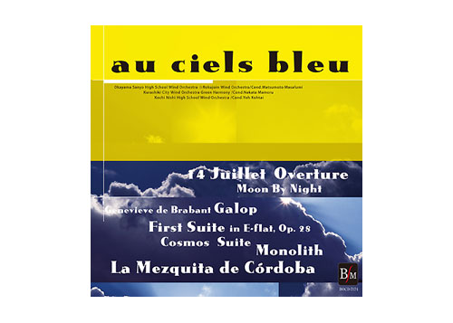 [CD] au ceils bleu