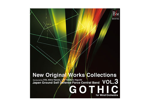 "[CD] New Original Works Collections Vol.3 ""GOTHIC"""