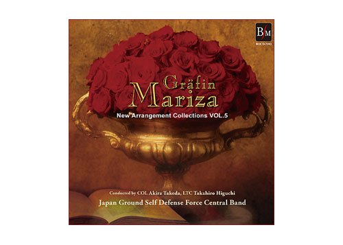 [CD] New Arrangement Collections Vol.5 - Grafin Mariza