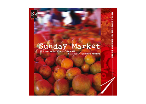 "[CD] New Collection for Smaller Bands Vol.1 ""Sunday Market\"""
