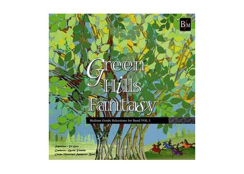 [CD] Medium Grade Selection Vol.1 Green Hills Fantasy