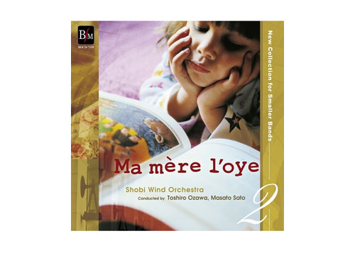 [CD] New Collection for Smaller Bands Vol.2 Ma mere loye