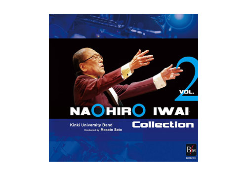 [CD] Naohiro Iwai Collection Vol.2