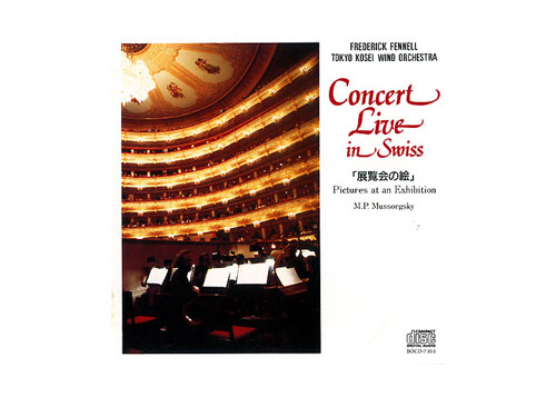 [CD] Pictures at an Exhibition - Concert Live in Swiss