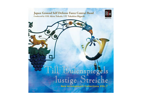 [CD] New Arrangement Collections Vol.7 Till Eulenspiegels lustig