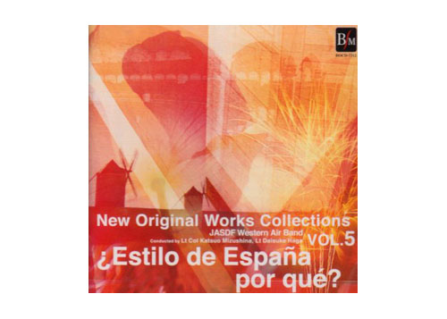 [CD] New Original Collections Vol. 5 Estilo de Espana por que?