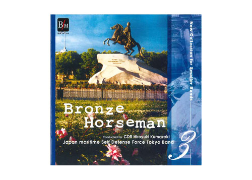 [CD] New Collection for Smaller Bands Vol.3 Bronze Horseman for