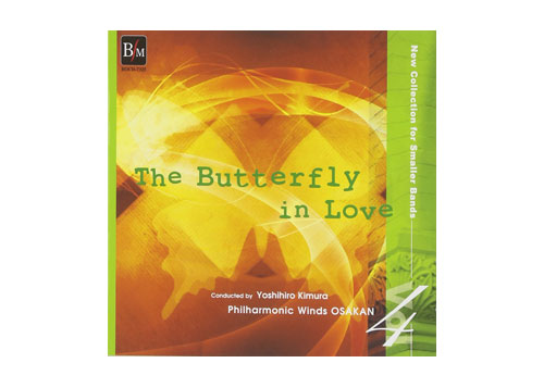 [CD] New Collection for Smaller Bands Vol.4 The Butterfly in Lov