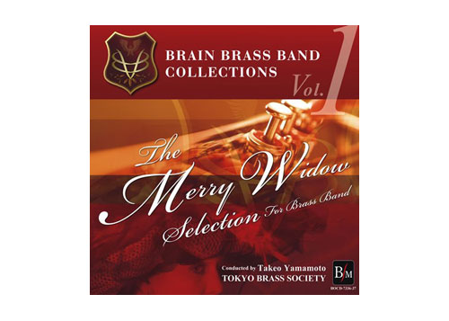 [CD] Brass Band Selections Vol. 1 - The Merry Widow Selections