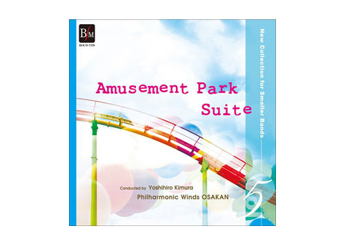 [CD] New Collection for Smaller Bands Vol.5 Amusement Park Suite