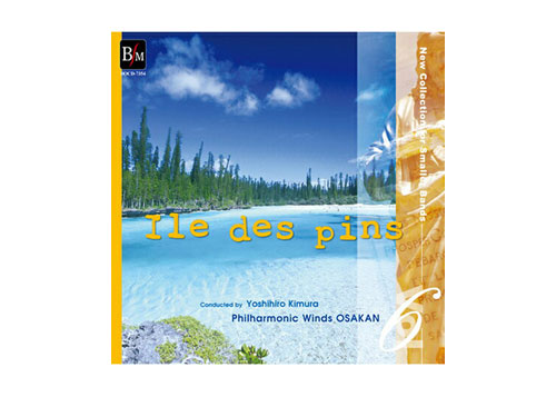 [CD] New Collection for Smaller Bands Vol.6 Ile des pins