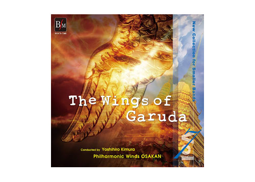 [CD] New Collection for Smaller Bands Vol.7 The Wings of Garuda
