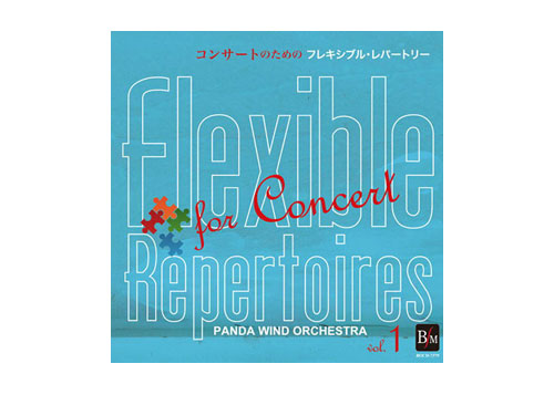 Flexible Repertories for Concert