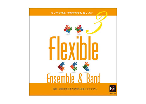 Flexible Band Repertoire 3