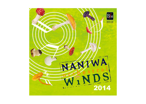 [CD] Naniwa Orchestral Winds 2014