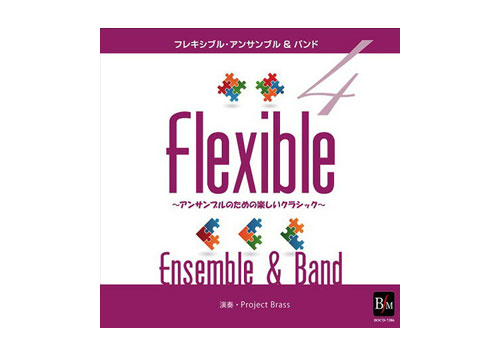 Flexible Ensemble Repertoire 4