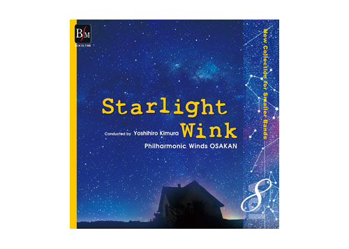 [CD] New Collection for Smaller Bands Vol.8 Starlight Wink