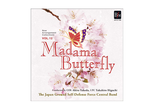 [CD] New Arrangement Collections Vol.12 -Madama Butterfly