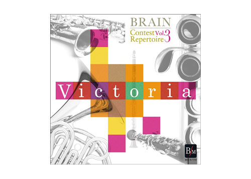 [CD] Brain Contest Repertoire Vol. 3