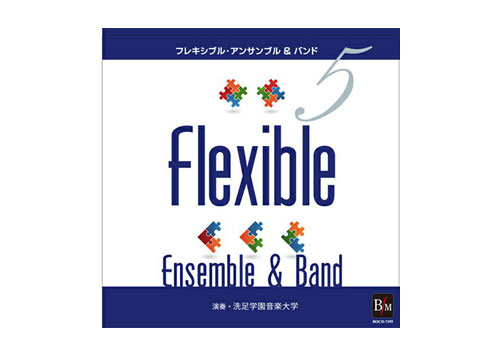 Flexible Ensemble Repertoire 5