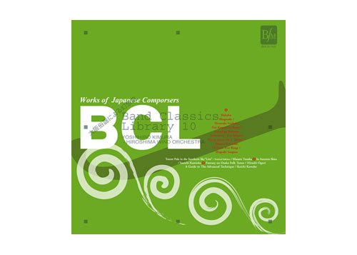"[CD] Band Classics Library 10 ""Fantasy on Osaka Folk Tunes\"""