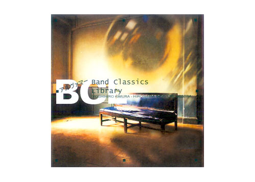 "[CD] Band Classics Library 2 ""Alvamar"""