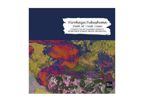 [CD] Hirokazu Fukushima - Field of Wind Music