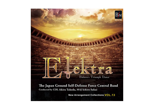 [CD] New Arrangement Collections Vol.13 - Elektra