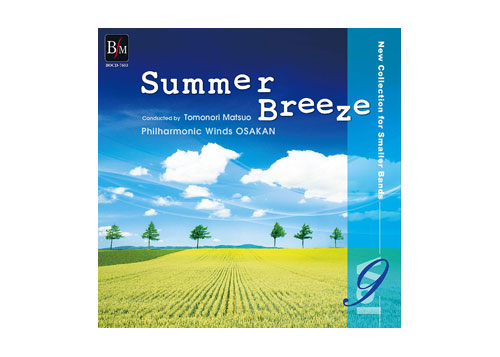 [CD] New Collection for Smaller Bands Vol.9 Summer Breeze