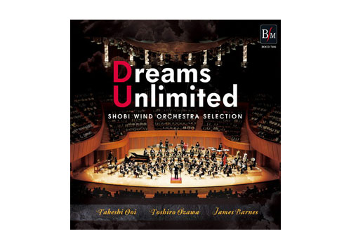 [CD] Dreams Unlimited