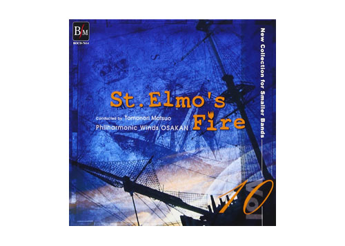 [CD] New Collection for Smaller Bands Vol.10 St. Elmo's Fire