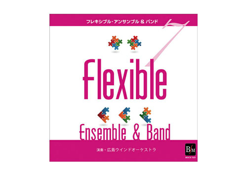 Flexible Ensemble Repertoire 7