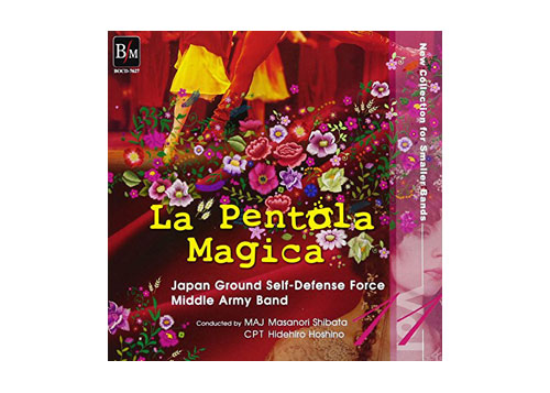 [CD] La Pentola Magica - New Collection for Smaller Bands Vol.11