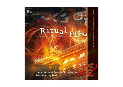 [CD] Ritual Fire - New Collection for Smaller Bands Vol.12