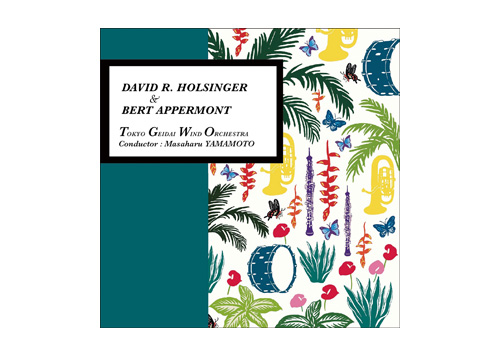 [CD] David R. Holsinger & Bert Appermont