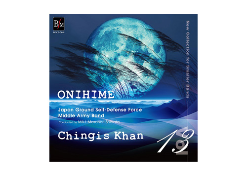 [CD] ONIHIME/Chingis Khan - for Smaller Bands Vol.13