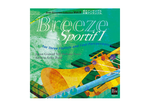 [CD] Breeze Sportif I