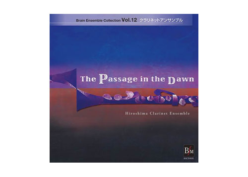 [CD] The Passage in the Dawn
