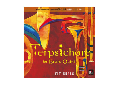 [CD] Terpsichore