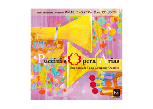 [CD] Puccini's Opera Arias
