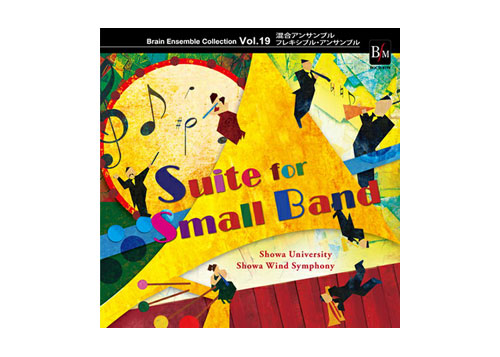 [CD] Suite for Small Band