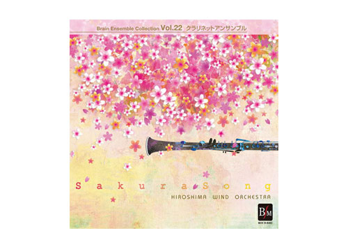 [CD] Sakura Song