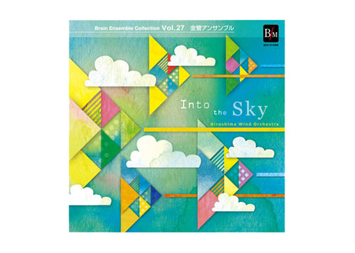 [CD] Into the Sky