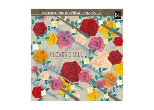 [CD] Glover's Hill