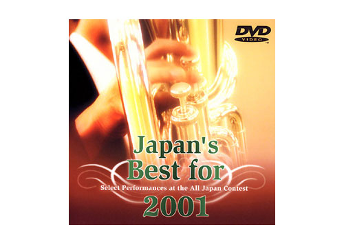 [DVD] Japan\'s Best for 2001 (English)